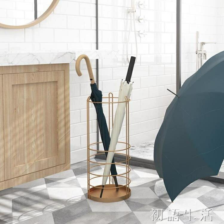ELF生活志鐵藝雨傘架簡約創意雨傘桶家用置物架落地商用掛傘架 創意家居