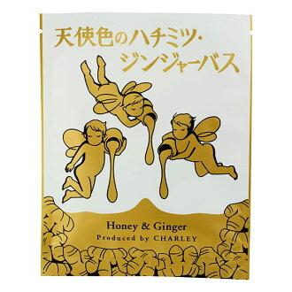 CHARLEY 天使蜂蜜生薑入浴劑 35g