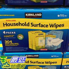 [COSCO代購 如果沒搶到鄭重道歉] Kirkland Signature 科克蘭 家用清潔擦拭濕巾 4入一組 W914131