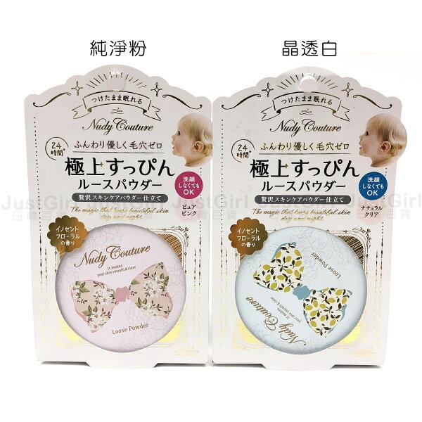 KOSE蜜粉妞蒂可極上素顏蜜粉純淨粉晶透白6.5g美妝日本製造進口JustGirl