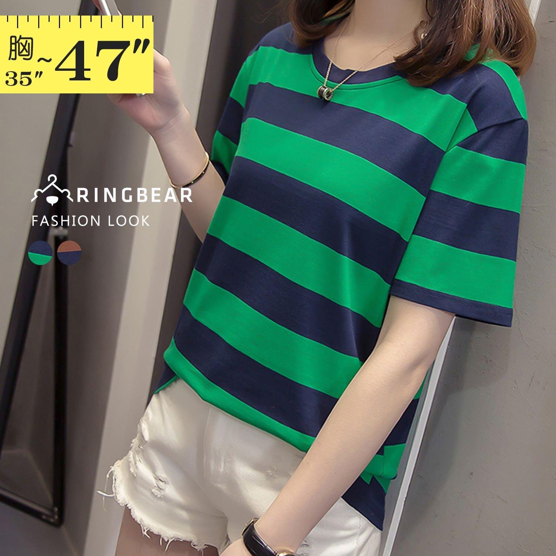 加大尺碼--經典不敗款橫線撞色粗條紋圓領短袖T恤(綠、卡其M-3L)-T355眼圈熊中大尺碼 1