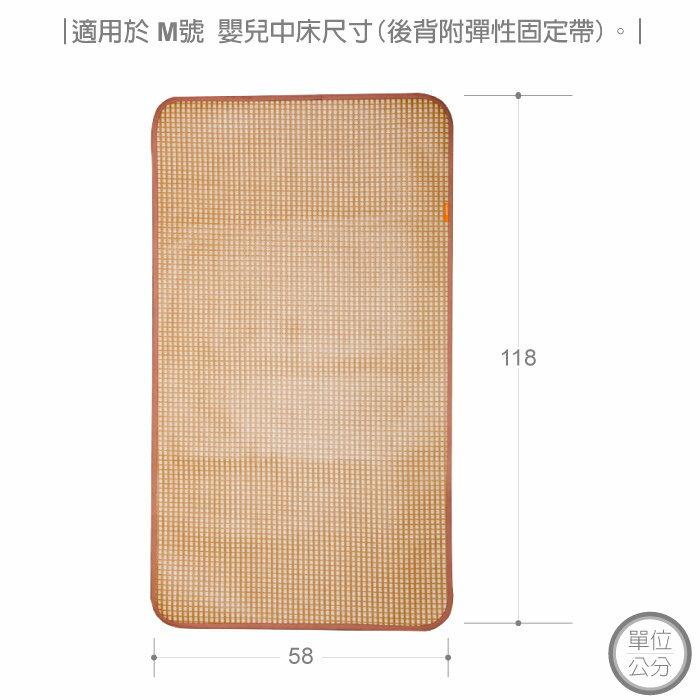 媽咪小站 - 3D天然纖維柔藤墊 -M 58x118cm (嬰兒床墊適用) 1
