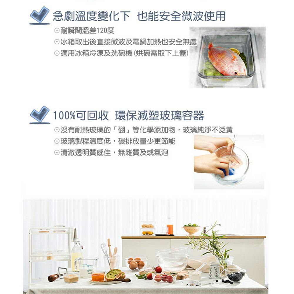 【店長推薦】Glasslock 強化玻璃保鮮盒 - 冰箱收納 9 件組/韓國製造/可微波/耐瞬間溫差120度/減塑餐盒/上班族學生帶飯 8