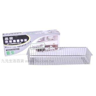 【九元生活百貨】御膳坊烘碗機置物籃 筷盒 筷籠