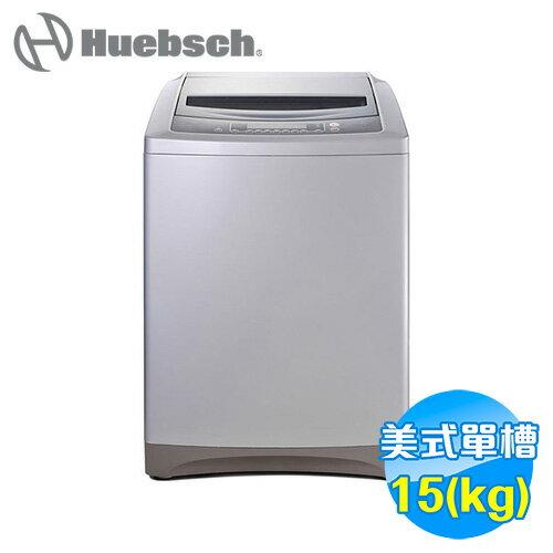 惠而浦 Whirlpool 創意經典系列 15公斤 變頻洗衣機 WV15AD
