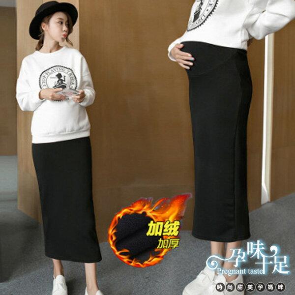 孕味十足孕婦裝哺乳衣:*孕味十足。孕婦裝*【CPH330807】加絨加厚素面舒適孕婦(腰圍可調)裙子黑