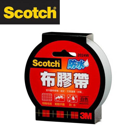 3M   2024W   Scotch強力防水布膠帶24 mm x 15y(白色) / 個