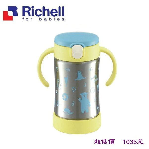 美馨兒:*美馨兒*日本Richell利其爾-TLI不鏽鋼吸管保溫杯300ml艾登熊1035元