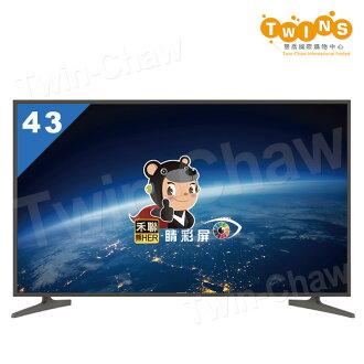 【禾聯HERAN】43吋 4K 聯網 LED液晶顯示器/電視-視訊盒(HD-434KC1-MI5-C01)