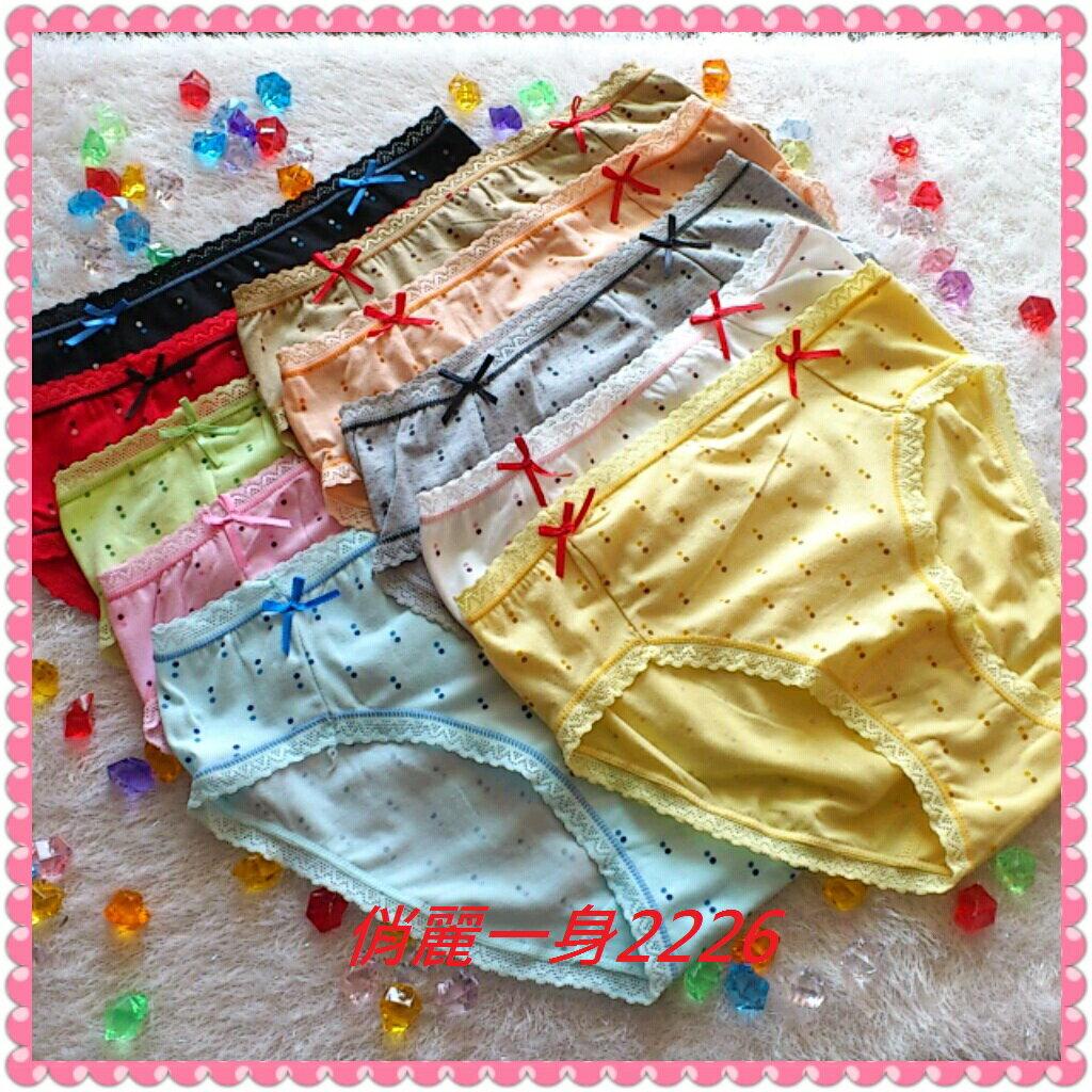 【3件包組】高腰三角內褲媽媽褲舒適透氣女仕褲~多種色系2226俏麗一身