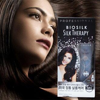 銀盒 BIOSILK 絲洛比 蠶絲蛋白空氣感熱導精華護髮組 (65ml+15ml)【巴布百貨】
