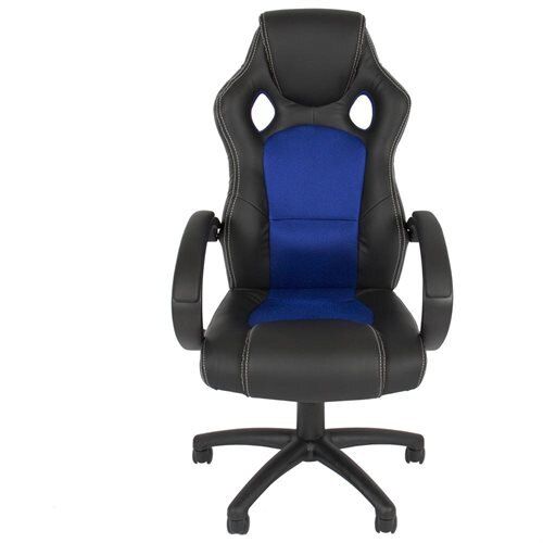 High-Back Executive Racing PU Leather Office Chair - Blue 1