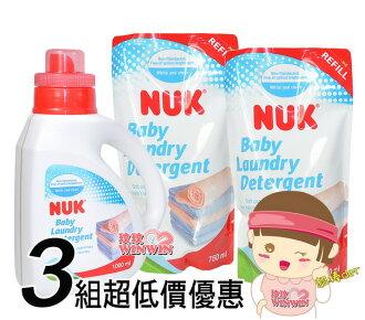 NUK 嬰兒洗衣精「罐裝1000ML+補充包750ML*2包」3組