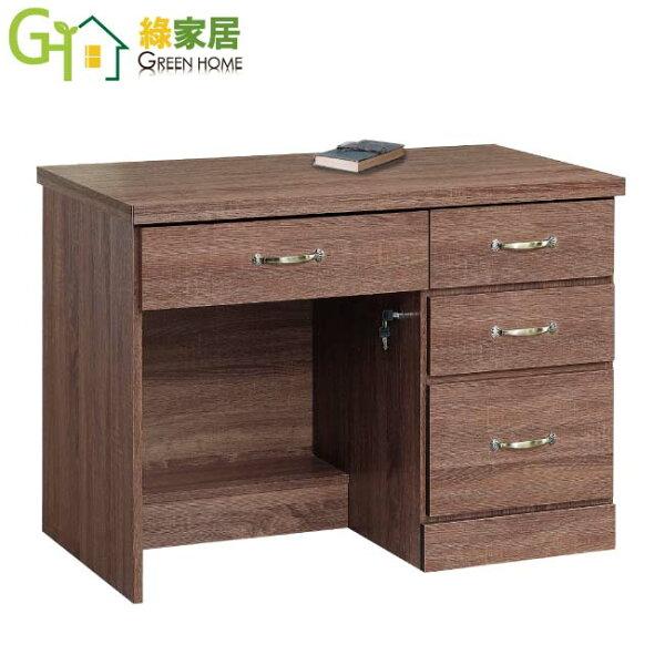 【綠家居】歐尚時尚3.2尺四抽書桌電腦桌