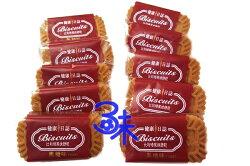 (馬來西亞) 健康日誌 比利時風味餅乾-黑糖口味 1包600公克(約35小包) 特價 105 元 【4711402829347 】▶全館滿499免運