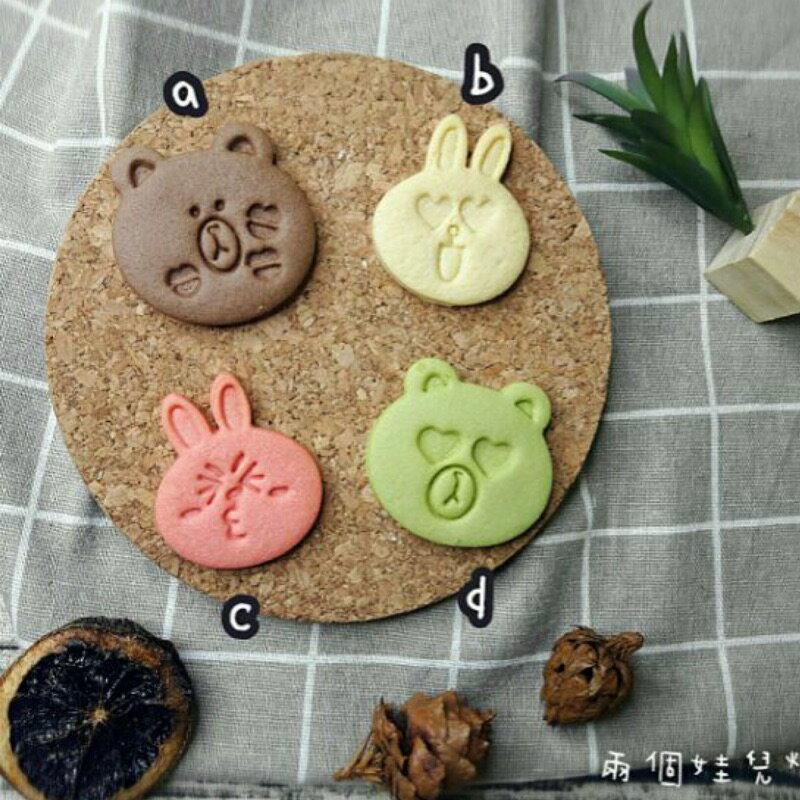 熊大兔兔造型餅乾 Line貼圖餅乾 手工餅乾 婚禮小物 二次進場小物 收涎餅乾 生日禮物