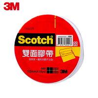 3M,3m膠帶推薦到3M 668 Scotch雙面膠帶(12MMx15YD)
