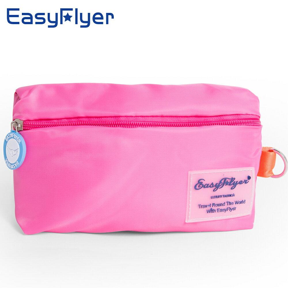 【EasyFlyer易飛翔】輕量型收納提包(桃紅)