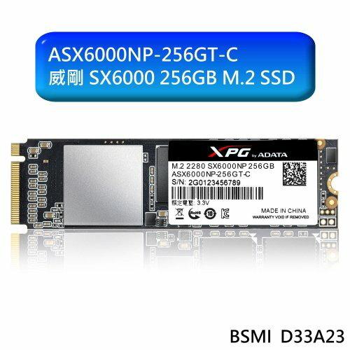 【新風尚潮流】威剛 SX6000 M.2 2280 SSD 電競固態硬碟 256GB ASX6000NP-256G