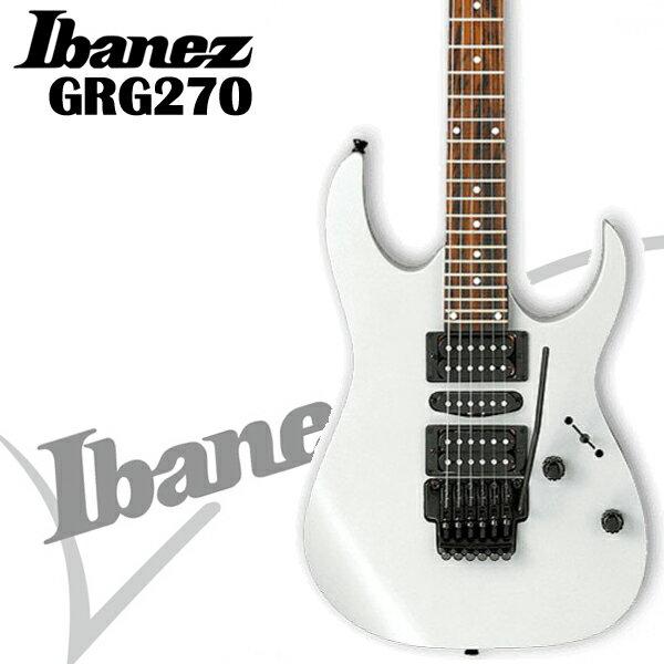 【非凡樂器】Ibanez GRG270 大搖座電吉他入門【吉他高品質首選/北極白/公司貨保固】送GUITAR LINK界面