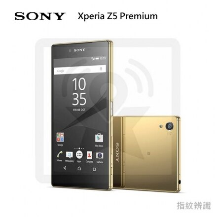 ~星欣~Sony Xperia Z5 Premium ^(E6853^) 共三色 指紋辨識