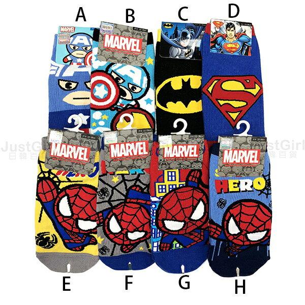 美國隊長 鋼鐵人 超人 蝙蝠俠 蜘蛛人 襪子 成人22~26cm 船型襪 短襪 39元 台灣製造 JustGirl