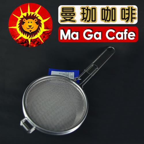 【曼珈咖啡】咖啡豆烘焙手網13/16cm