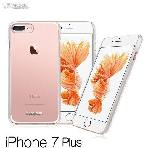 【UNIPRO】Metal-Slim Apple iPhone 7 8 PLUS 5.5吋 高抗刮PC透明保護殼手機殼 i7+