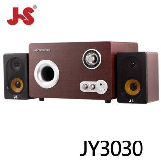 【全店94折起】【JS 淇譽】JY3030 阿波羅 2.1聲道全木質三件式喇叭
