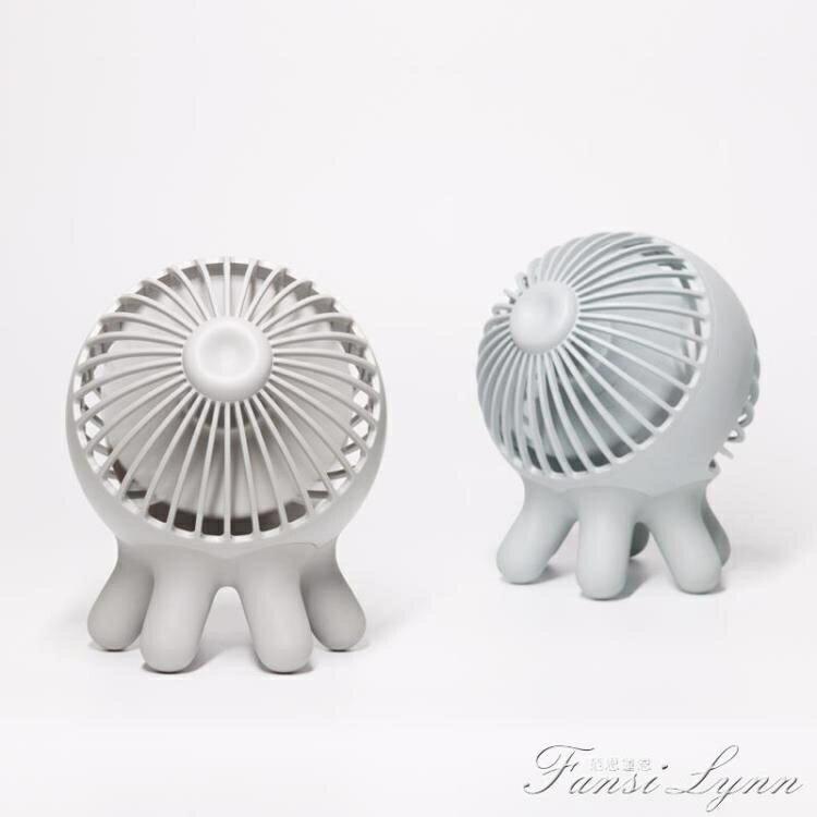 章魚小風扇創意小型台式辦公桌面學生迷你電風扇宿舍usb充電 秋冬新品特惠