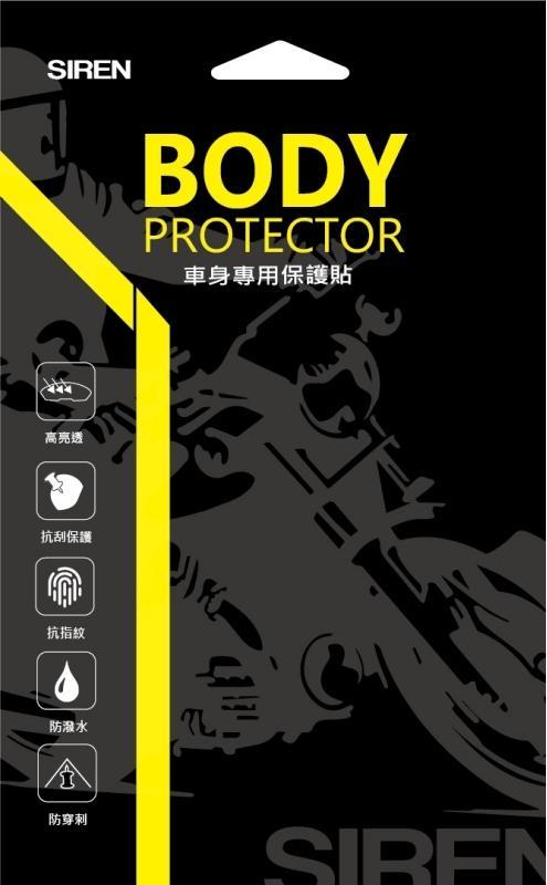 【LFM】宏佳騰 AI-1 大燈 方向燈 SIREN 保護貼 套件組 AEON AI-1 Sport(2019) 2