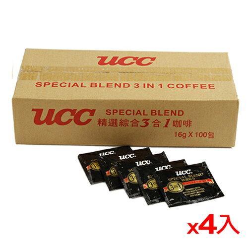 UCC 精選綜合三合一咖啡16g*100入*4盒【愛買】