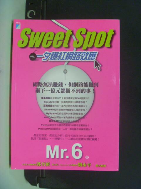 【書寶二手書T7/財經企管_OHF】Sweet Spot:一夕爆紅網路效應_Mr. 6