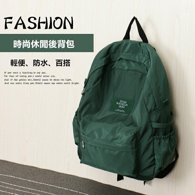 後背包 優質防水牛津布輕質後背包包BB-672【寶來小舖】現貨販售