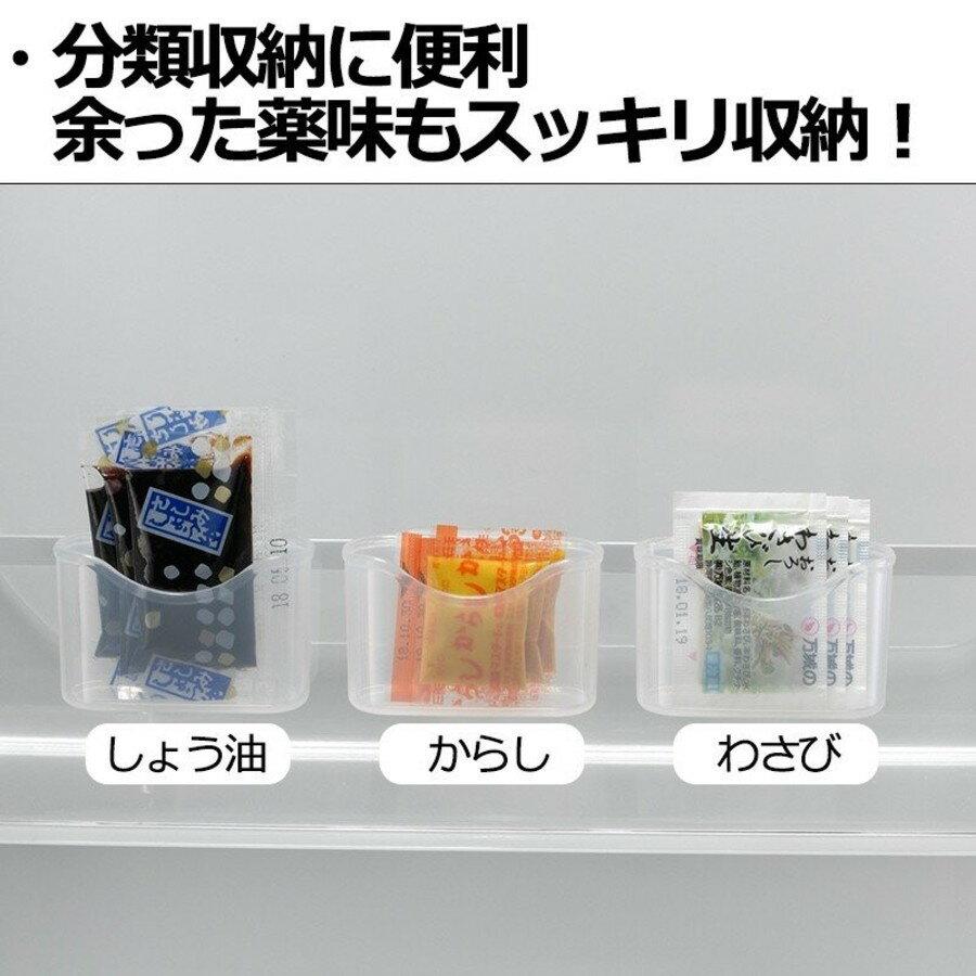 【日本製】【Inomata】日本製 冰箱收納 掛勾式迷你籃(一組:10個) - Inomata