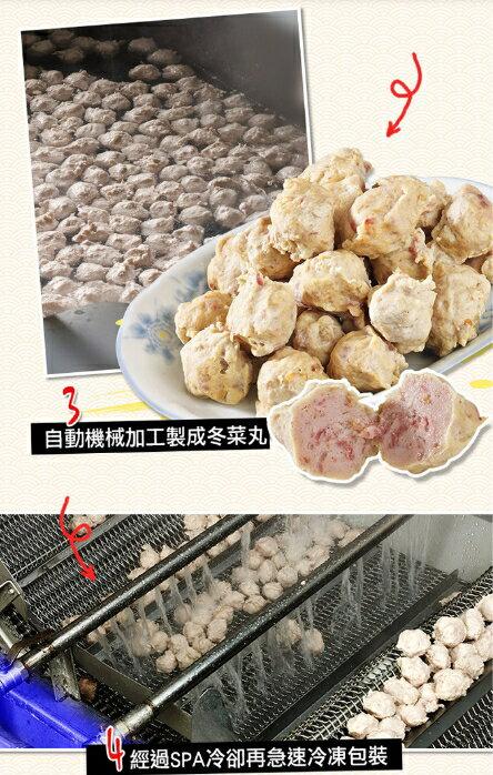 【魚丸、火鍋料】史家庄★冬菜丸(300g) ★ 50年老店年度最下殺 5
