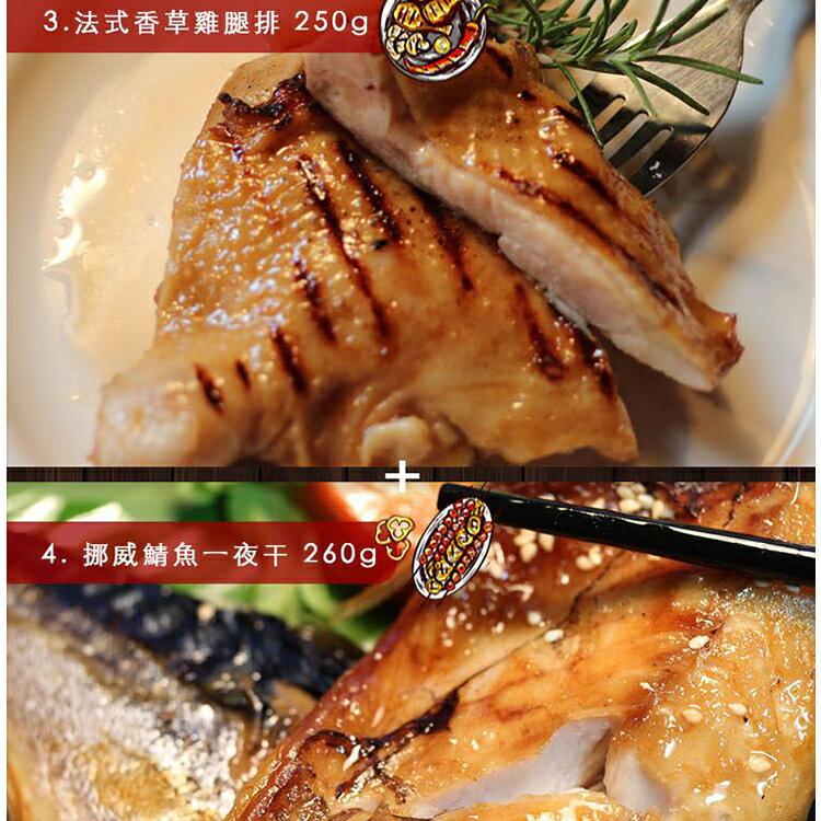 【免運】【陸霸王】102 無敵烤肉組8-10人露營 / 美食 / 下殺49折 6