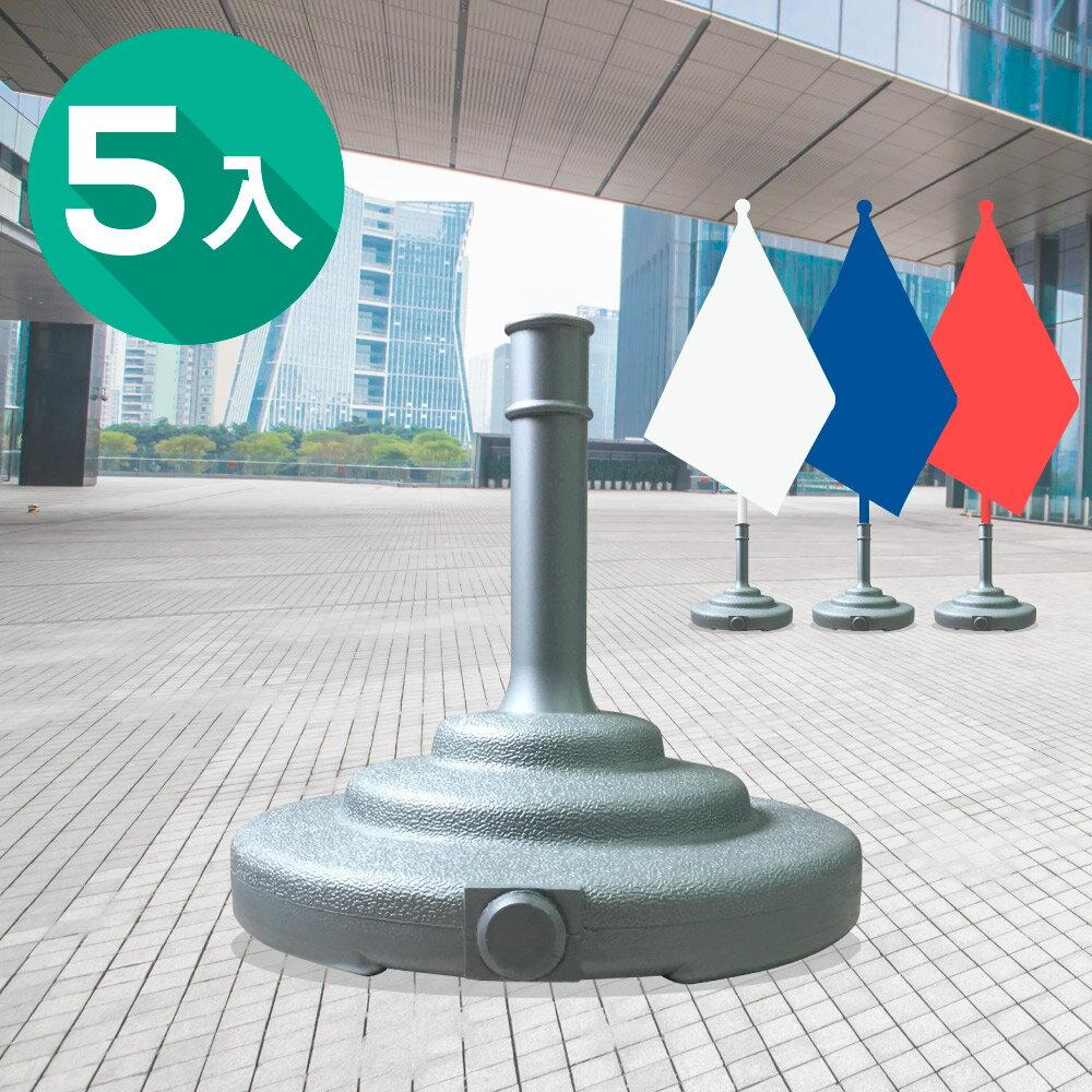 【GBN011GY】台灣製加重型6.5KG旗桿座(5入) Amos - 限時優惠好康折扣