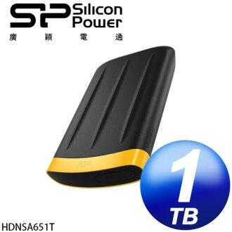 廣穎 Silicon Power Armor A65 1TB USB3.0 2.5吋行動硬碟
