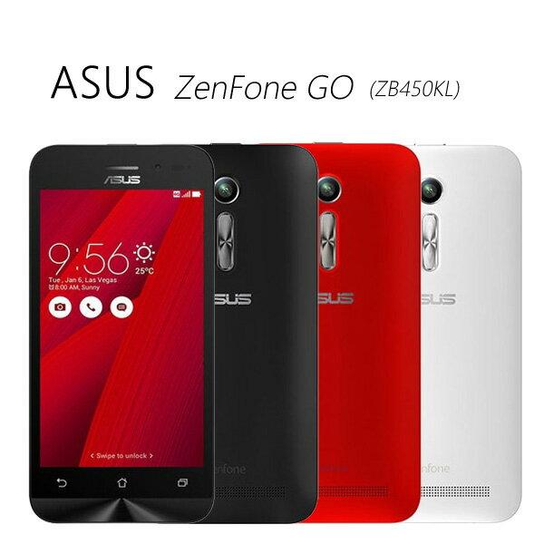 ASUS ZenFone GO(ZB450KL) 中階入門雙卡機(LTE+2G)~送螢幕保護貼