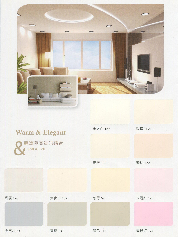 【漆太郎 】青葉油漆 1000 平光型水性水泥漆 (1加侖)  /  (5加侖) 618購物節 2