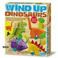 【 4M 】WIND UP DINOSAURS 機器恐龍樂園