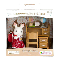 【 EPOCH 】森林家族 - 可可兔姐姐家具組