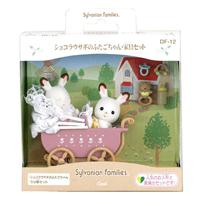 【 EPOCH 】森林家族 - 可可兔雙胞胎家具組