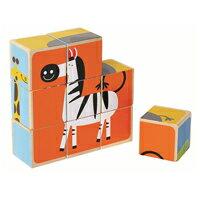 【免運費】《 德國 Hape 愛傑卡》動物園拼圖積木