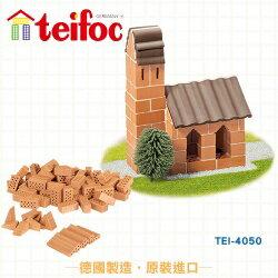 【德國teifoc】DIY益智磚塊建築玩具-TEI4050