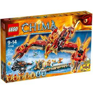 樂高積木 LEGO《 LT 70146 》2014 年 Chima 系列 > 飛翔的鳳凰火焰神廟