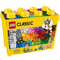 樂高LEGO 10698  基本顆粒系列- 樂高® 大型創意拼砌盒-東喬精品百貨商城-媽咪親子推薦