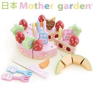 免運★歡樂慶生蛋糕組「日本MotherGarden」