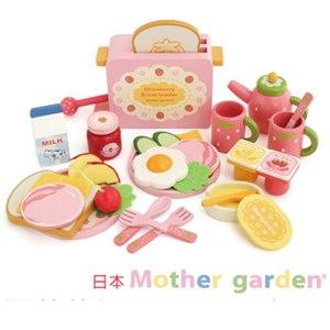 限時特價72折~免運★野草莓美味早餐麵包機組「日本Mother Garden 」